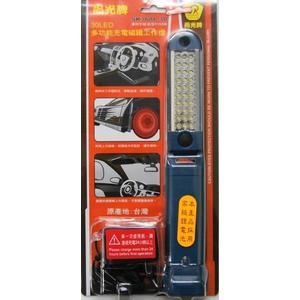*雲端五金便利店* 尚光牌 SK-368L 多功能 充電 磁鐵 工作燈 LED 手電筒 車用 工作燈 頭燈
