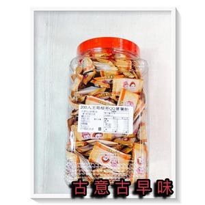 古意古早味 蜜蕃薯 王哥柳哥 蜜汁蕃薯 (200個/罐) 懷舊零食 QQ番薯飴 蜜地瓜 台灣零食