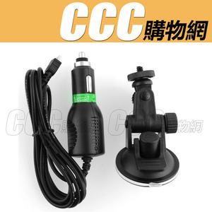 SJ4000車充+吸盤支架固定座 (非 固定 汽車 充電器) - 行車紀錄器 記錄器 配件