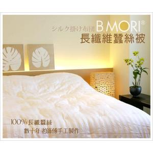 【碧多妮】長纖維手工桑蠶絲被-6Kg-超大7*8尺-台灣製造-媒體報導手工蠶絲被