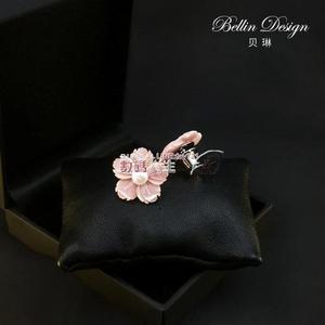 胸針天然粉色貝殼花朵扣針 防走光固定衣服的別針 領口胸針配飾 數碼人生