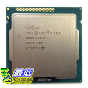 [106玉山最低網 裸裝二手] Intel/英特爾 i5-3470 二手CPU 1155針 H61 B75 Z77絕配 秒E31230