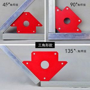 電焊輔助工具磁性焊接定位器電焊吸鐵直角磁鐵斜角多角度強磁吸鐵 英雄聯盟