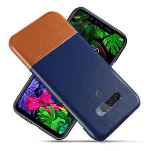 手機殼 適用LG G8S手機殼個性皮質后殼lgg8s防摔保護套商務復古男女新款