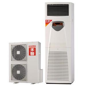 【禾聯冷氣】14kw12500kcal落地箱型氣冷式營業用冷氣《HIS-140C/HO-1402》全機3年保固