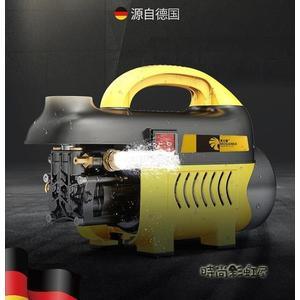 莫甘娜超高壓洗車機家用220V神器便攜刷車水泵搶全自動清洗機水槍MBS「時尚彩虹屋」