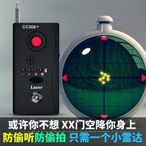 屏蔽器 車載手機無線信號防跟蹤防抗干擾防屏蔽家用探測儀器 MKS免運