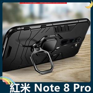 Xiaomi 小米 紅米機 Note 8 Pro 軍事鎧甲保護套 軟殼 黑豹戰甲 車載磁吸 指環扣 矽膠套 手機套 手機殼