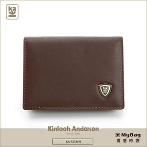 Kinloch Anderson 金安德森 皮夾 單色優質男  咖啡色 牛皮卡夾 橫式名片夾 KA53307  MyBag得意時袋