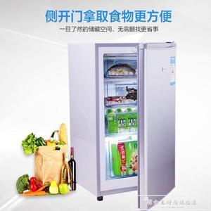小冰柜家用全冷凍冰箱小型立式冷凍柜側開門抽屜迷你商用臥式冷柜igo『韓女王』