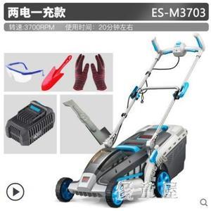 家用充電式電動割草機 神器手推割草機新品小型除草機草坪修剪機 BT15878『優童屋』
