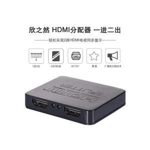 分配器1進2出 HDMI切換器 1分2 一進二出 分屏器一拖二4k*2k