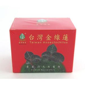 台灣金線蓮茶10包入【埔里鎮農會】