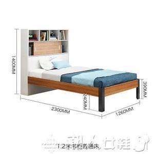 高架床多功能兒童高架床上床下櫃一體床帶書桌衣櫃組合床省空間成人LX 【多變搭配】