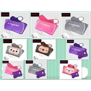 充電熱水袋 暖腰寶帶 電熱保溫墊【基準款】LT-98047