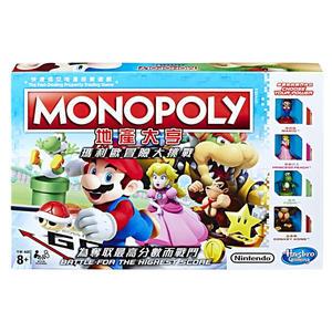 地產大亨MONOPOLY 任天堂 瑪利歐冒險大挑戰 中文版 TOYeGO 玩具e哥