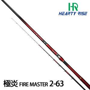 漁拓釣具 HR Fire Master 極炎 2-63 (磯釣竿)