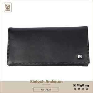 Kinloch Anderson 金安德森 皮夾 劍橋系列  黑色  牛皮長夾  男夾 翻蓋式 KA178003BKF MyBag得意時袋
