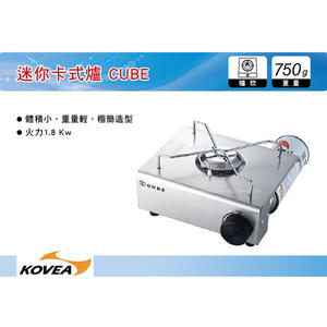 ||MyRack|| 妙管家 Kovea 迷你卡式爐 CUBE KGR-1503  戶外卡式爐 卡式瓦斯 單口瓦斯爐