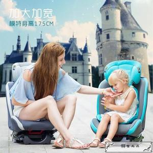 innokids汽車用兒童安全座椅0-12歲嬰兒寶寶新生兒4檔可躺isofix