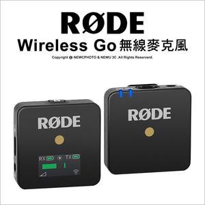 Rode Wireless Go 無線麥克風 無線麥 收音 麥克風 錄影 直播 領夾式 腰掛式★可刷卡★薪創數位