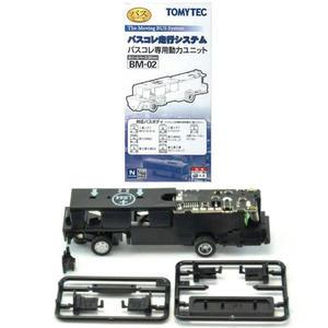 TOMYTEC BM02 巴士動力底盤B