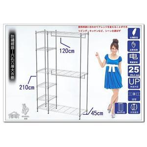 [客尊屋]超耐用實用型鍍鉻 46X123X210h(接)六層雙衣桿大衣櫥,2.54cm管徑(含手工加厚布套布套)