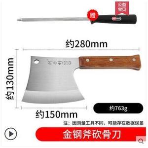 斧頭刀砍骨刀剁骨刀斬骨刀家用刀砍骨頭專用