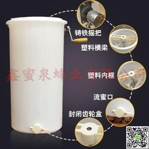 搖蜜機 比304不銹鋼搖蜜機更好用加厚塑料搖蜜機搖糖打糖蜂蜜分離機 MKS全館免運