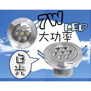 led崁燈尺寸外型106mm 高度69mm 7瓦崁燈  2入起定每入438 (白光)
