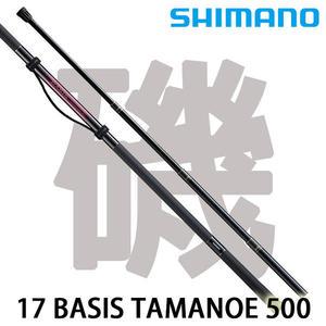 漁拓釣具 SHIMANO 17 BASIS TAMANOE 500 (磯玉柄)