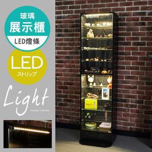 展示櫃 公仔櫃 模型櫃 LED燈模型公仔收納櫃 收藏櫃 玻璃櫃 書櫃 櫃子 MIT台灣製 BO019 誠田物集