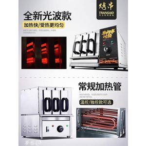 電烤爐 無煙商用電烤爐電烤箱羊肉串烤肉串機燒烤爐抽屜烤箱家用包郵MKS 夢藝家