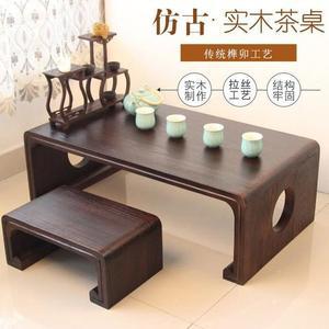實木飄窗桌榻榻米茶幾 日式矮桌簡約中式國學桌陽台桌炕桌琴桌xw