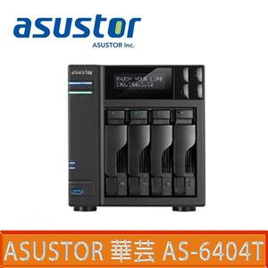 ASUSTOR 華芸 AS6404T 4Bay NAS 網路儲存伺服器