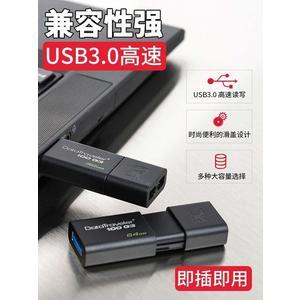 金士頓 高速隨身碟 64G隨身碟 DT100G3 64g USB3.0個性創意定制隨