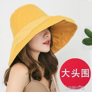 遮陽帽大頭圍漁夫帽大帽檐遮臉女士大沿防曬大碼大號網紅遮陽帽子太陽帽 奈斯女装