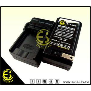 ES數位 Panasonic LX5 LX7 電池 DMW-BCJ13 專用快速 充電器 BCJ13 DMC-LX7 DMC-LX5