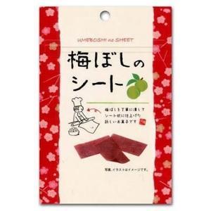 梅干梅乾片日本超人氣零嘴801087通販屋