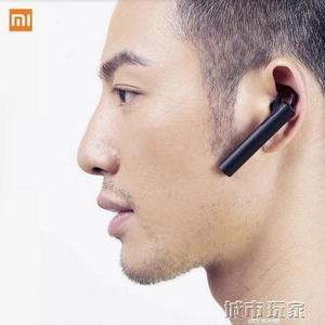 藍芽耳機 Xiaomi/小米 小米藍芽耳機青春版 商務開車無線藍芽耳機 下標免運