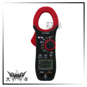 ◤大洋國際電子◢ 海碁HILA HA-9180A AC/DC鉤錶 數字鉤錶 學生實驗 工廠 直流 交流 電壓