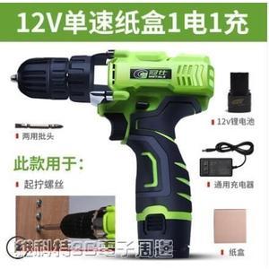 電動螺絲 12V鋰電鑚家用手電轉鑚手槍鑚手電鑚充電式電動螺絲刀電起子手鑚MKS