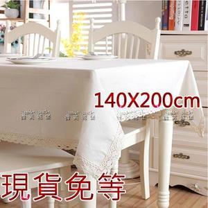 棉麻桌巾-亞麻白【蕾絲花邊】140X200cm|素色桌布 地中海浪漫傢飾 餐桌 書桌|下殺底價|微笑城堡