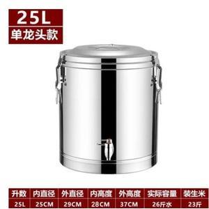 304不銹鋼保溫桶超長商用飯桶大容量豆漿奶茶開水冰桶家用帶龍頭ATF 沸點奇跡