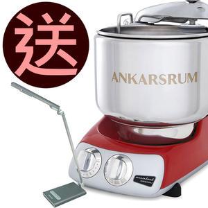 【送高級檯燈+驚喜】AO瑞典頂級奧斯汀全功能桌上型攪拌機 AKM6220 (多色可選)原廠公司貨