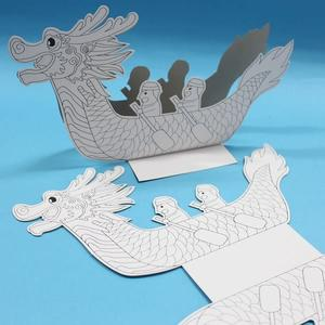 DIY彩繪龍舟 紙龍舟 端午節空白龍舟 /一袋50個入{促25} 厚紙板素龍舟