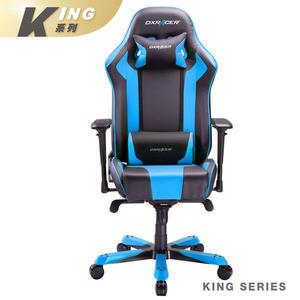 DXRACER 極限電競款 賽車椅 KS06 (黑藍色) 上路帝王專用