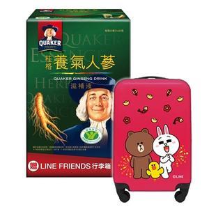 桂格LINE FRIENDS 行李箱養氣人蔘90入