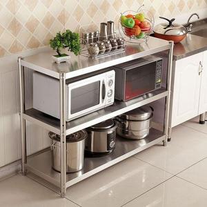 廚房置物架微波爐架3層收納儲物架加厚不銹鋼落地三層烤箱架