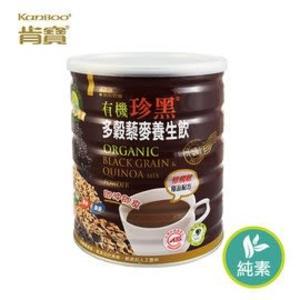 【肯寶KB99】有機珍黑多穀藜麥養生飲2罐特價990